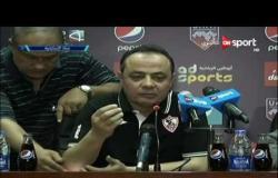 ستاد العرب - المؤتمر الصحفي لطارق يحيى المدرب العام للزمالك عقب الهزيمة من العهد