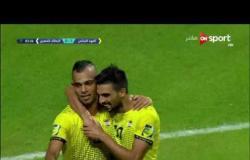 ستاد العرب - هدف مباراة الزمالك أمام العهد اللبناني في البطولة العربية ( 1- 0 )