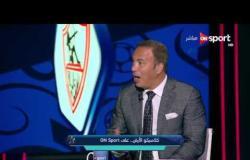 أيمن يونس بعد فوز ONSPORT بحقوق بث الكلاسيكو : نقل الكرة العالمية للشعب العربي مجانا حلم يتحقق