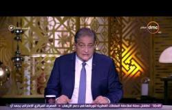 """مساء dmc - السفير السعودي """" قطر تحاول الظهور بمظهر الضحية ومعركتنا مع الارهاب والتطرف"""""""
