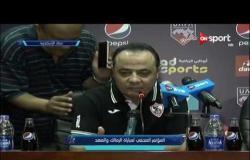 ستاد العرب - ميدو : تم تلقين طارق يحيى في المؤتمر الصحفي بإلقاء مسئولية الهزيمة على إيناسيو