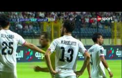 ستاد العرب - ملخص مباراة الزمالك المصري VS العهد اللبناني - البطولة العربية