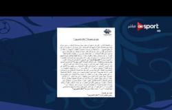 بيان مجموعة إعلام المصريين بعد فوز ONSPORT بحقوق بث مباراتي الكلاسيكو الإسباني في كأس السوبر