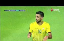 ستاد العرب - كرة ضائعة بغرابة شديدة من فريق العهد اللبنانى فى البطولة العربية