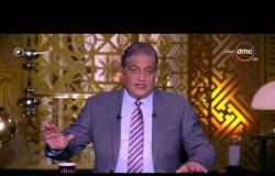مساء dmc - ندوة بمعهد هادسون للأبحاث في واشنطن : قطر تتحمل مسئولية الأزمة مع العرب
