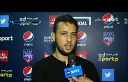 ستاد العرب - لقاء خاص مع إيهاب لمباركي لاعب الترجي عقب الفوز على المريخ السوداني