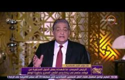 """مساء dmc - أسامة كمال """" ما نحن فيه الان هو ظرف استثنائي مستمرين فيه منذ 4 سنوات بسبب الارهاب"""""""