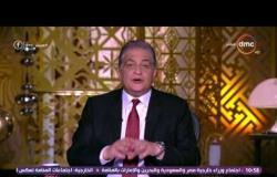 """مساء dmc - مداخلة المهندس / أسامة كمال """" وزير البترول الأسبق """""""