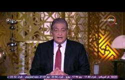 """مساء dmc - أسامة كمال يبدأ الحلقة بكلمات """"يوسف ادريس الشهيرة"""" من حادثة شرف"""