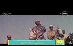 """8 الصبح - فقرة """" أنـا المصـري """" مع النجم """" حسين صدقي ..... شيخ السينما المصرية """""""