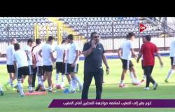 ملاعب ONsport - كوبر يطير إلى المغرب لمتابعة مواجهة المحليين أمام المغرب