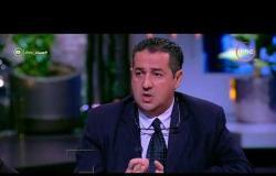مساء dmc - محمد صلاح : مصروفات مدرسة ابني زادت بنسبة 100% عن العام الماضي
