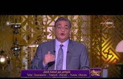 """مساء dmc - أسامة كمال : """"ستاد القاهرة المرعب"""" .. """"الفرد أصبح أهم من المجموعة وأهم من الوطن"""""""