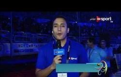 الأجواء من داخل الصالة المغطاة لاستاد القاهرة في افتتاح بطولة كأس العالم للكرة الطائرة للشباب