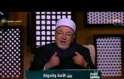 الشيخ خالد الجندى: الأزهر قلعة السنة في العالم