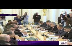 الأخبار - شكري يتوجه إلى روسيا للترويج لمرشحة مصر لمنصب مدير عام