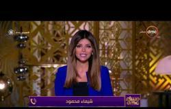 """مساء dmc - """" سيدة مصرية تشعل الفيس بوك بقائمة أسعار مقابل خدمة زوجها """""""