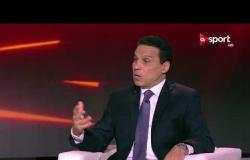 انتظرونا ولقاء خاص مع ك. حسام البدري المدير الفني للنادي الأهلي الليلة 11 مساءا على ONSPORT