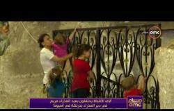 مساء dmc - آلاف الأقباط يحتفلون بعيد العذراء مريم في دير العذراء بدرنكة في أسيوط
