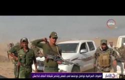 الاخبار - القوات العراقية تواصل توغلها فى تلعفر وتدمير شبكة أنفاق داعش