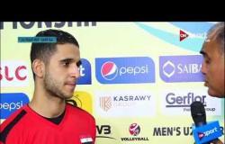 لقاء مع ك/ محمد رمضان لاعب المنتخب المصري بعد الفوز على المكسيك فى بطولة العالم للكرة الطائرة