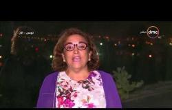 مساء dmc - بشرى بلحاج : الشعب التونسي يبارك دعوة الرئيس وهناك حوار حقيقي داخل المجتمع