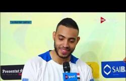 لقاء مع ك/ محمد محسن لاعب المنتخب المصري بعد الفوز على المكسيك