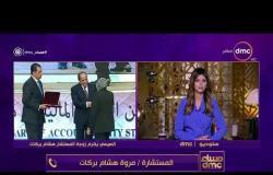 مساء dmc - المستشارة/ مروة هشام بركات : تكريم الرئيس زاد المسئولية أكثر على أسرة الشهيد تجاه البلد