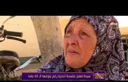 مساء dmc - وزارة الداخلية تستجيب لـ مساء dmc وتهدي الحاجه رضا كرسي متحرك