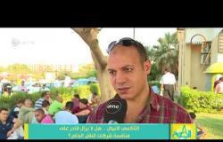 8 الصبح - آخر أخبار الفن والرياضة والسياسة - حلقة الثلاثاء 22-8-2017