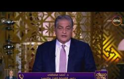 مساء dmc - أسامة كمال يطلب من الإعداد الخروج للفاصل: أنا مُحبط بجد