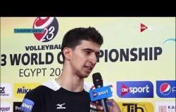 مونديال شباب الطائرة - لقاء مع أحمد صابر لاعب منتخب شباب الطائرة عقب الفوز على بولندا ببطولة العالم
