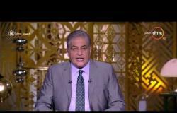 """مساء dmc - مقدمة أسامة كمال .. """"اوعوا تمسوا كرامة المصريين بأي شكل"""""""