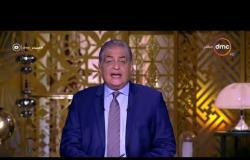 مساء dmc - مقدمة أسامة كمال .. ( كتاب الرئيس السادات .. البحث عن الذات )