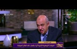 مساء dmc - وزير السياحة : نسير على الطريق الصحيح وحركة السياحة في تقدم مستمر