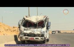 مساء dmc - وفاة 14 وإصابة 42 آخرين في تصادم أتوبيس نقل عام وسيارة نصف نقل على طريق بني سويف