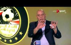 خاص روسيا 2018 - حوار مع ك. علاء مرسي المدير الفني الأسبق لأوغندا وحديث عن المنتخب الأوغندي