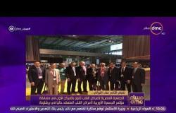 مساء dmc - الجمعية المصرية لأمراض القلب تفوز بالمركز الأول في مسابقة مؤتمر الجمعية الأوروبية