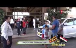 """مساء المونديال - مدحت شلبي : ستاد برج العرب أفضل من ملعب """"كامب نو"""" معقل برشلونة"""