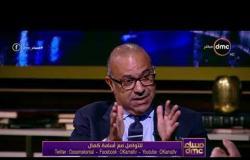 مساء dmc - رئيس جهاز حماية المستهلك : نحاول أن نجذب المواطنين للجمعيات الاستهلاكية
