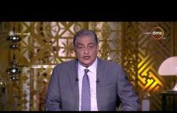 """مساء dmc - السفير السعودي """" المملكة لم ولن تلجأ للأسلوب الرخيص الذي تتبعه قطر """""""
