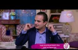 """السفيرة عزيزة - د/ محمد سعيد """" حمالات الشنطة العريضة وحزام الوسط يقلل الحمولة على الظهر"""""""