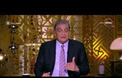 """مساء dmc - انفعال أسامة كمال في رسالة لأحمد منصور مذيع الجزيرة """" أد ايه الراجل ده يكره لمصر"""""""
