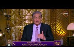 """مساء dmc - """" إسرائيل تحذر رعاياها من السفر لمصر ودول اوروبية """""""