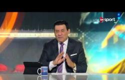 مساء الأنوار - مدحت شلبي يتوقع تشكيل الأهلي أمام الترجي التونسي بأبطال افريقيا