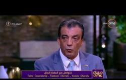 مساء dmc - محمد عيسى : وزارة القوى العاملة تقوم بتدريبات لمفتشي القوى العاملة