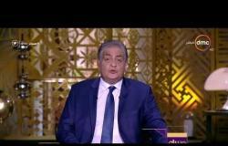 مساء dmc - المتحدث العسكري : قوات الجيش الثاني تقتل 3 تكفيريين قبل استهدافهم ارتكاز أمني بشمال سيناء