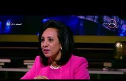 """مساء dmc - النائبة داليا يوسف :  كل تواقعاتنا كانت فى كلمة """" السيسي """""""