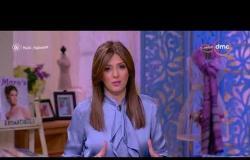 السفيرة عزيزة - تهنئة ( شيرين عفت ونهى عبد العزيز ) بمناسبة رأس السنة الهجرية