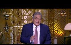 """مساء dmc - رسالة أسامة كمال لأولياء أمور مصر """" ياسيادة ولي الأمر أيدك في أيد مدرسين عيالك """""""